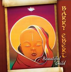 beautifulchild